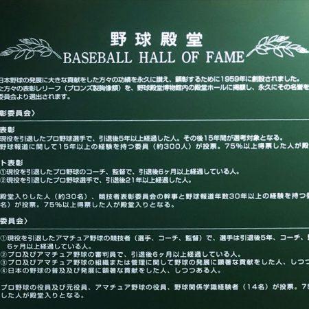 川上哲治生誕100年|スタッフブログ|20180704|アイキャッチ