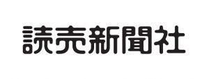 川上哲治生誕100年記念|読売新聞社ロゴ