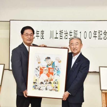 川上哲治生誕100年記念|新着情報|川上哲治生誕100年記念事業実行委員会総会