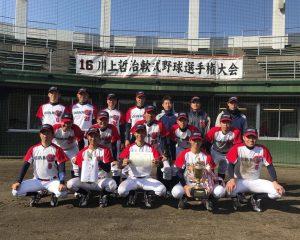 第16回大会優勝【大分銀行】