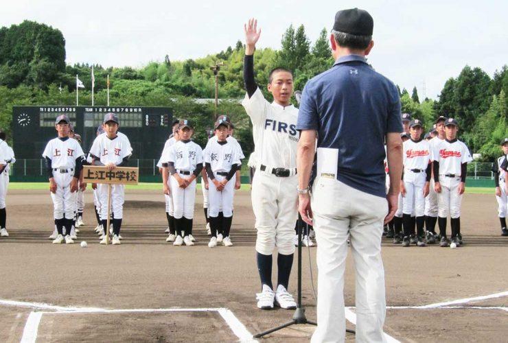 川上哲治生誕100年記念|イベント|中学生試合