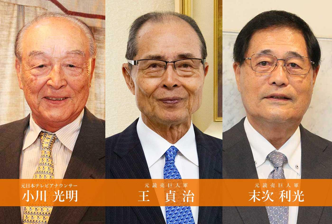川上哲治生誕100年記念|イベント|1208トークショーヘッダー