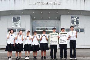 川上哲治生誕100年 特集 球磨中央高等学校