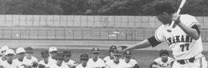 川上哲治生誕100年 川上哲治氏 野球教室ヘッダー画像
