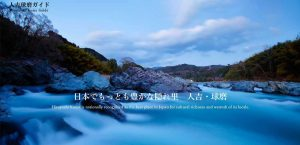川上哲治生誕100年|人吉球磨の観光|人吉球磨ガイド