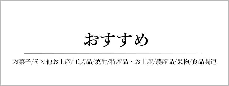 川上哲治生誕100年|観光スポット|