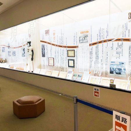 2019年11月28日記念展|川上哲治生誕100年記念サイト
