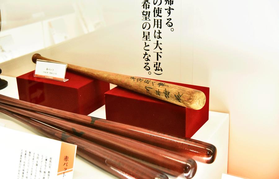 赤バット・川上哲治生誕100年記念偉業を伝える企画展|川上哲治生誕100年記念